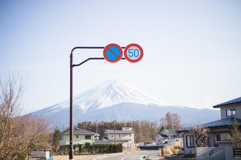 富士山 | 富士山自由行
